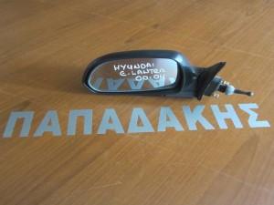 Hyundai elantra 2000-2004 μηχανικός καθρέφτης αριστερός άβαφος
