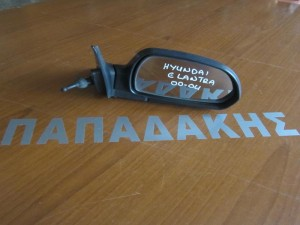 Hyundai elantra 2000-2004 μηχανικός καθρέφτης δεξιός άβαφος