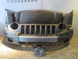 Jeep compass 2007-2011 μετώπη-μούρη εμπρός κομπλέ χρυσαφί