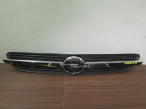 Opel meriva 2003-2010 μάσκα εμπρός