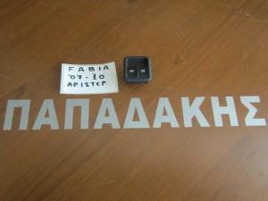 Skoda fabia 2007-2014 ηλεκτρικός αριστερός διακόπτης παραθύρων διπλός