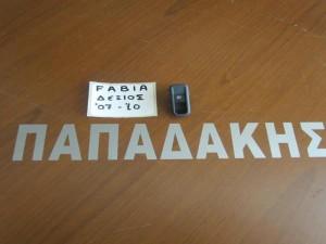 Skoda fabia 2007-2014 ηλεκτρικός δεξιός διακόπτης παραθύρου