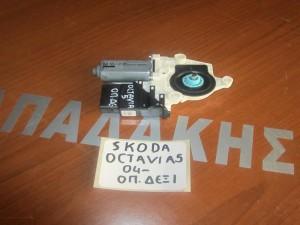 Skoda octavia 2004-2013 μοτέρ παραθύρων πίσω δεξί