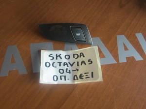 Skoda octavia 5 2004-2013 πίσω διακόπτης παραθύρων δεξιός