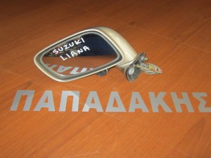 Suzuki liana 2002- ηλεκτρικός καθρέφτης αριστερός χρυσαφί