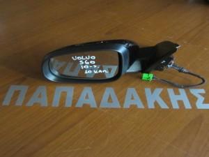 Volvo s-60 2010-2014 ηλεκτρικός καθρέφτης αριστερός μαύρος (10 καλώδια)
