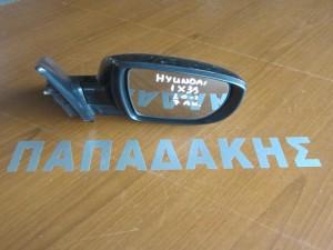 Hyundai ix35/tucson 2010-2015 ηλεκτρικός καθρέφτης δεξιός μαύρος (7 ακίδες)