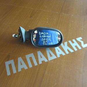 Dacia Logan 2004-2008 ηλεκτρικός καθρέφτης δεξίς άβαφος