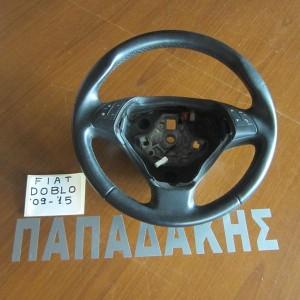 Fiat Doblo 2009-2015  βολάν τιμονιού δερμάτινο με χειριστήρια