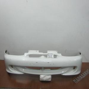 Hyundai accent 1997-1999 3θυρο εμπρός προφυλακτήρας άσπρος
