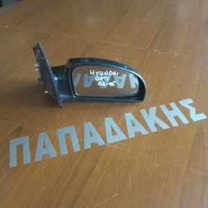 Hyundai Getz  2002 - 2005 ηλεκτρικός καθρέφτης Δεξί - ΚΥΠΑΡΙΣΣΙ