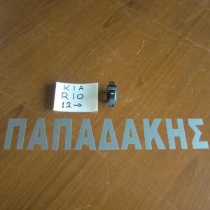Kia rio 2012-2015  διακόπτες ηλεκτρικών παραθύρων εμπρός δεξιό