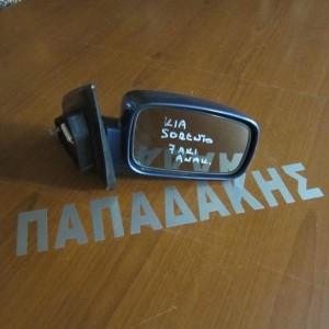 Kia sorento 2002-2010  ηλεκτρικός δεξί καθρέπτης - 7 ακιδες - ανάκληση γκρί-μπλέ
