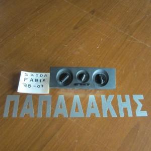 Skoda fabia 1998-2007 χειριστήριο καλοριφέρ - A/C