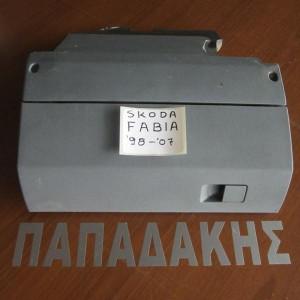 Skoda Fabia 1999-2007 ντουλαπακί ταμπλού γκρί