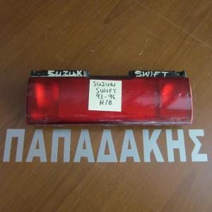 Suzuki swift 1993-1996 φανάρι πίσω μεσαίο ομίχλης H|B
