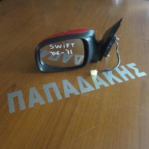Suzuki swift 2006 - 2011 ηλεκτρικός  καθρέπτης αριστερός ΚΟΚΚΙΝΟΣ