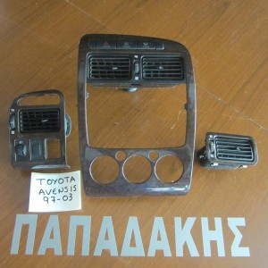Toyota avensis 1997-2003 μεσαίο πλαίσιο και αεραγωγός ταμπλού