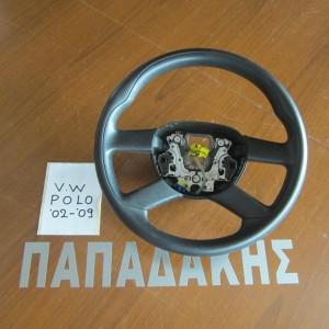 VW polo 2002-2005 (2005-2009) βολάν τιμονιού μαύρο