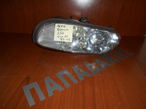 alfa romeo 156 1997 2003 fanari dexi empros 1 300x225 Alfa Romeo 156 1996 2003 φανάρι δεξί εμπρός