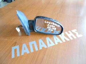 Chevrolet Aveo 2005-2008 ηλεκτρικός καθρέπτης δεξιός μαύρος