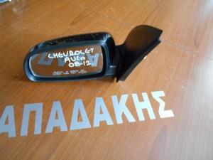 Chevrolet Aveo 2008-2012 ηλεκτρικός καθρέπτης αριστερός μαύρος