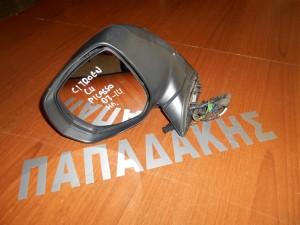 Citroen C4 Picasso 2007-2013 καθρέπτης αριστερός ηλεκτρικός γκρι