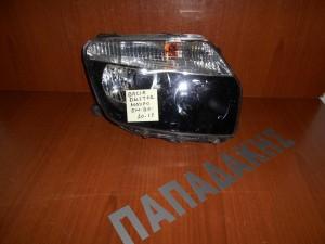 Dacia Duster 2010-2013 φανάρι δεξί εμπρός μαύρο