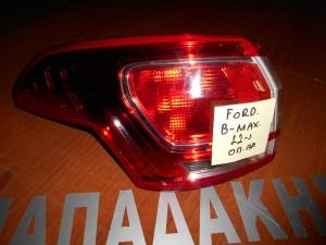 Ford B-Max 2012-2017 φανάρι οπίσθιο αριστερό