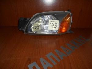 Ford Fiesta 1999-2002 φανάρι αριστερό εμπρός
