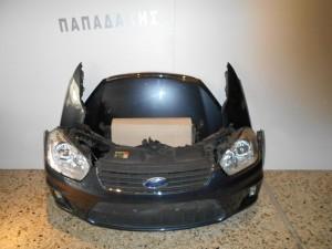 ford-focus-c-max-2007-2010-metopi-komple-mouri-anthraki-kapo-2-ftera-2-fanaria-profilaktiras-me-provolis-k-maska-traversa-profilaktira-psigia-metopi-plastiki
