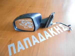 Ford Mondeo 2011-2014 ηλεκτρικός καθρέπτης αριστερός με αισθητήρα κλειστής γωνίας-φως ασφαλείας-ανακλινόμενο-ανθρακί