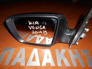 KIA Venga 2010-2014 ηλεκτρικός καθρέπτης εξωτερικός αριστερός μαύρος