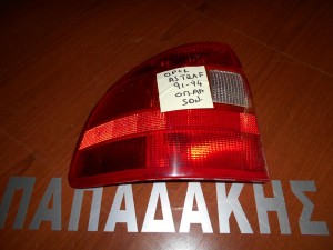 opel astra f 1991 1994 sdn fanari opisthio aristero 1 300x225 Opel Astra F 1991 1994 SDN φανάρι οπίσθιο αριστερό