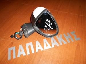 Opel Meriva 2010-2017 καθρέπτης εξωτερικός δεξιός ηλεκτρικός λευκός