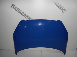peugeot-307-2001-2005-kapo-empros-ble