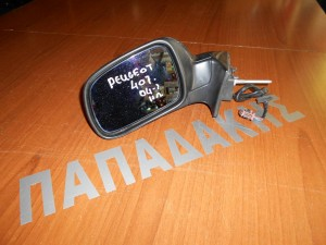 Peugeot 407 2004-2010 καθρέπτης αριστερός ηλεκτρικός γκρι