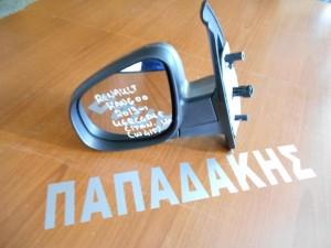 Renault Kangoo 2013-2017 ηλεκτρικός καθρέπτης αριστερός σκουρο ασημι