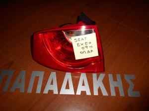 Seat Exeo 2009--> φανάρι οπίσθιο αριστερό