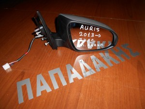 Toyota Auris 2013--> ηλεκτρικός καθρέπτης εξωτερικός δεξιός-7 καλώδια-ανακλινόμενος-ασημί