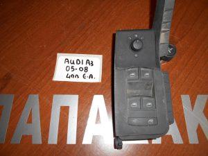 audi-a3-2005-2008-diakoptis-parathiron-aristeros-4plos