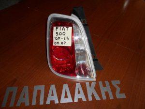 fiat-500-2007-2013-fanari-opisthio-aristero