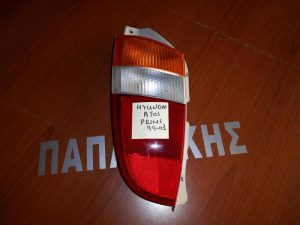 hyundai-atos-prime-1999-2003-fanari-piso-aristero-
