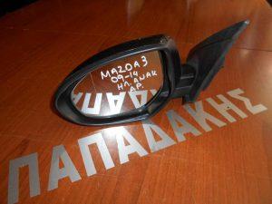 mazda-3-2009-2014-kathreptis-aristeros-ilektrikos-anaklisi-molivi