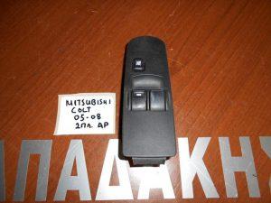 mitsubishi-colt-2005-2008-diakoptis-parathiron-aristeros-2plos