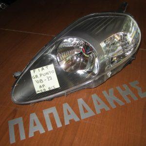 Fiat Grande Punto 2008-2012 φανάρι εμπρός αριστερό μωβ φις