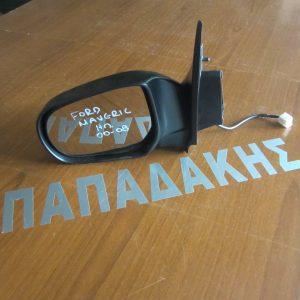 Ford Maverick 2000-2007 καθρέπτης αριστερός ηλεκτρικός