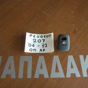 Peugeot 207 2006-2012 διακόπτης ηλεκτρικών παραθύρων οπίσθιος αριστερός