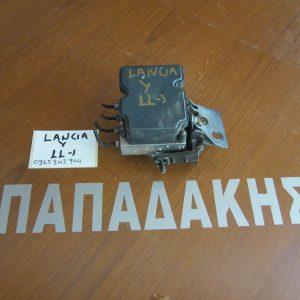 lancia-y-2011-monada-abs-kod-0-265-243-904