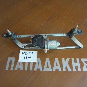 lancia-y-2011-sistima-katharistiron-empros